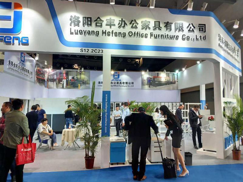 2017 CIFF Guangzhou - Luoyang Hefeng Furniture