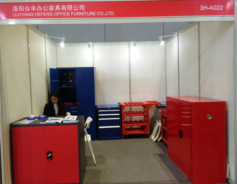 CIIF Shanghai 2017 (1)