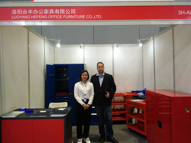 CIIF Shanghai 2017 (2)